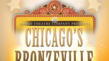 Bronzeville: The Musical Preview  @ Daley Plaza